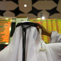 Dubai financial market launches its new smart services apps